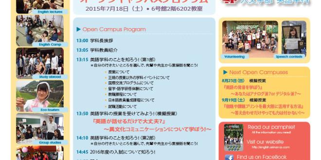 2015_EnglishOC1