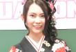 Misaki Sakisako