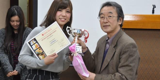 Speech - 1st place