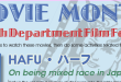Movie Month 2015