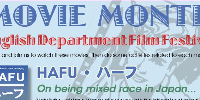 Movie Month 2015