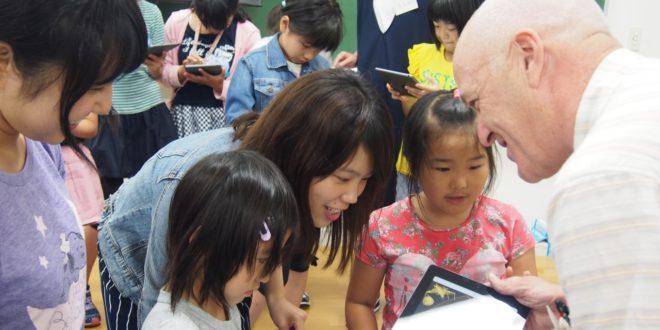 """Daisuki Nippon"" Children's Event"